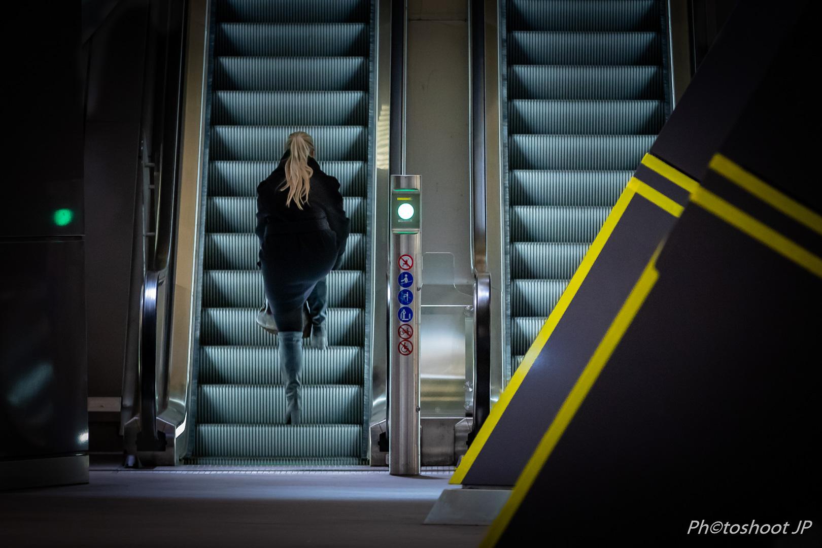 Metro Amsterdam Noord